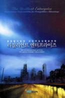 The Resilient Enterprise Korean edition cover